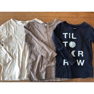 ムジルシリョウヒン(MUJI (無印良品))の子供服 シンプル 100 3枚セット 無印 長袖 ロンT オールドネイビー(Tシャツ/カットソー)