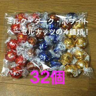 リンツ(Lindt)のLINDT LINDOR リンツ リンドール アソート32個(菓子/デザート)