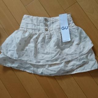 ジーユー(GU)の110 新品未使用 GU スカート(スカート)