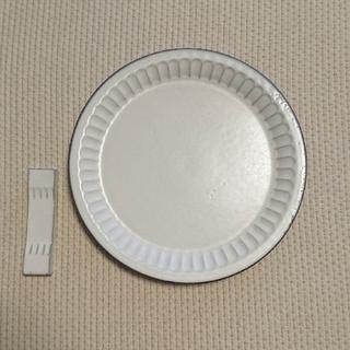アフタヌーンティー(AfternoonTea)のアフタヌーンティー 祥泉窯 プレート(食器)