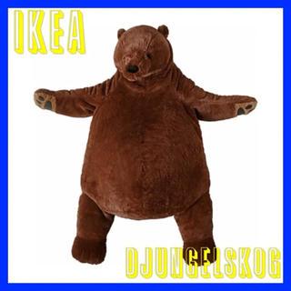 イケア(IKEA)のIKEA DJUNGELSKOG ソフトトイ くま ブラウンベア (ぬいぐるみ)