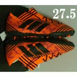 アディダス(adidas)の新品 ネメシスタンゴ 27.5 サッカーシューズ フットサル アディダス(シューズ)