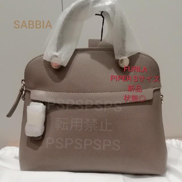 411b6088413c Furla(フルラ)のFURLA パイパー SABBIA Sサイズ 大人気ラウンドバッグ レディースのバッグ