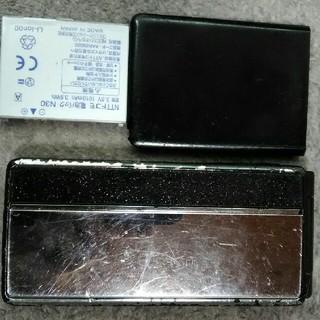エヌティティドコモ(NTTdocomo)のDOCOMO ガラケー本体 N03D(携帯電話本体)