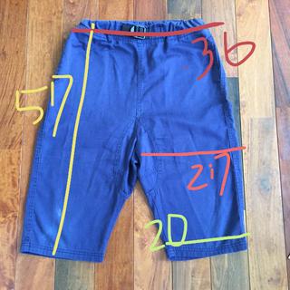 ジーユー(GU)のGUサルエル風ハーフパンツ 紺色150(パンツ/スパッツ)