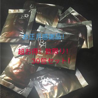 ポーラ(POLA)のpola BA ザ タブレット 2 粒入り30日分7650円相当(その他)