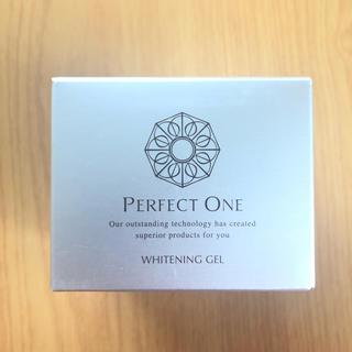 PERFECT ONE - 新日本製薬💫パーフェクトワン💫薬用ホワイトニングジェル75g