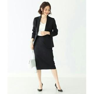 デミルクスビームス(Demi-Luxe BEAMS)の新品 デミルクスビームス セットアップ スカートスーツ(スーツ)