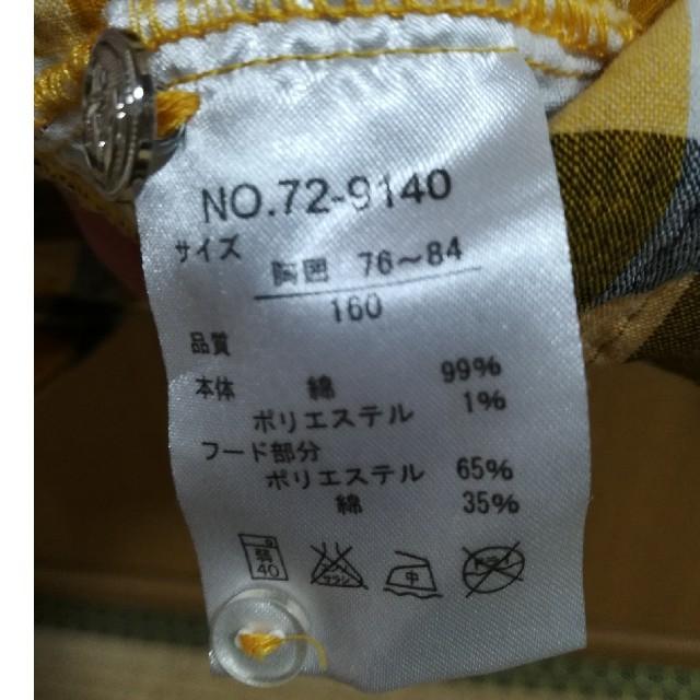 しまむら(シマムラ)のしまむら 女児 シャツワンピース 160 キッズ/ベビー/マタニティのキッズ服 女の子用(90cm~)(ブラウス)の商品写真