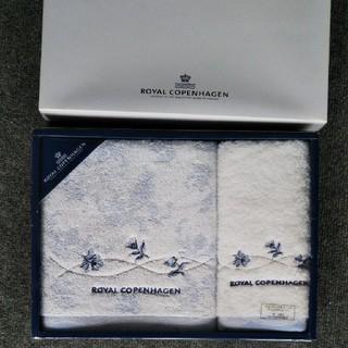 ロイヤルコペンハーゲン(ROYAL COPENHAGEN)の新品 タオルセット ロイヤルコペンハーゲン(タオル/バス用品)