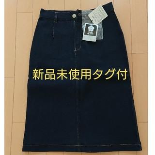 マリークワント(MARY QUANT)のチェリー様専用 新品 未使用 MARY QUANT 膝下 デニム スカート(ひざ丈スカート)