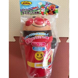 アンパンマン(アンパンマン)の専用♦️新品❣️アンパンマン💛ストロー付ダイカット水筒💛(水筒)
