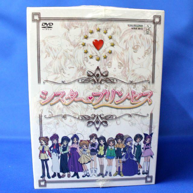【DVD】シスタープリンセス 全9巻セット エンタメ/ホビーのDVD/ブルーレイ(アニメ)の商品写真
