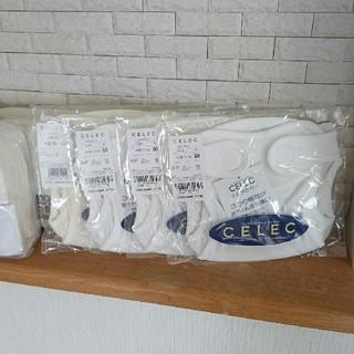 セレク(CELEC)の日本製♥️セレク布おむつセット(布おむつ)