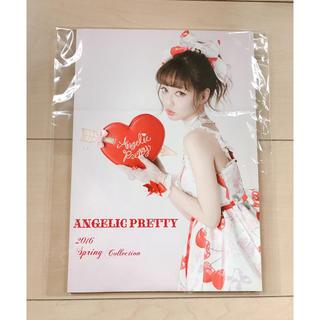 アンジェリックプリティー(Angelic Pretty)のAngelic Pretty 2016 spring カタログ(ファッション)