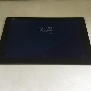 77da3d1b95 2ページ目 - ソニー Androidの通販 900点以上 | SONYを買うならラクマ
