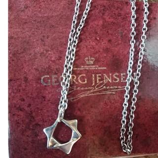 ジョージジェンセン(Georg Jensen)のジョージジェンセン 177 ヘキサグラム 六角形 ペンダント(ネックレス)