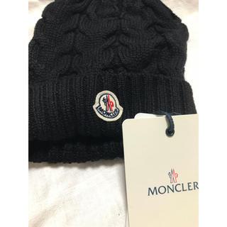 モンクレール(MONCLER)のBEN DAVIS ニット帽(ニット帽/ビーニー)