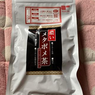 濃いメタボメ茶