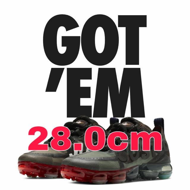 NIKE(ナイキ)のnike vapormax cpfm  レディースの靴/シューズ(スニーカー)の商品写真