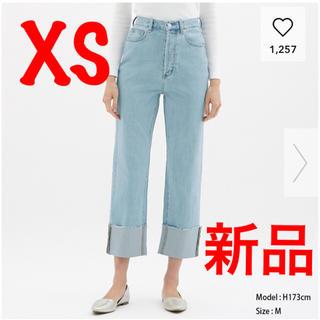 ジーユー(GU)の新品 GU カットオフロールアップジーンズ(デニム/ジーンズ)