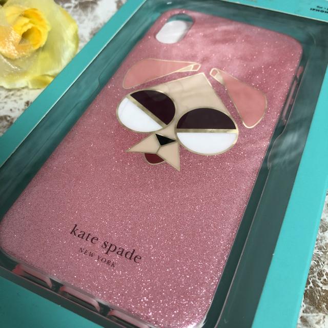 ブランドケース 、 kate spade new york - kate spade ケイトスペード iPhone XR モバイルケースの通販 by mt's shop|ケイトスペードニューヨークならラクマ