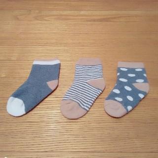 ラクテン(Rakuten)のベビー靴下 3足(靴下/タイツ)