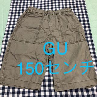 ジーユー(GU)のayako様・150センチ GU ハーフパンツ(パンツ/スパッツ)