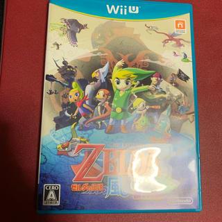 Wii U - ゼルダの伝説 風のタクト HD