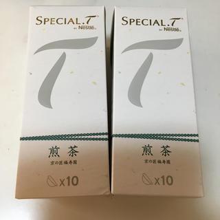 ネスレ(Nestle)のスペシャルT 煎茶 20カプセル(茶)
