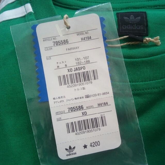 adidas(アディダス)の【新品】adidas Tシャツ メンズのトップス(Tシャツ/カットソー(半袖/袖なし))の商品写真