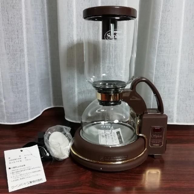 TWINBIRD(ツインバード)のコーヒーメーカー スマホ/家電/カメラの調理家電(コーヒーメーカー)の商品写真