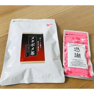 ティーライフ(Tea Life)のメタボメ茶 30個+おまけ(健康茶)
