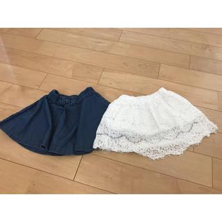 プティマイン(petit main)のpetit main  スカート2点  90cm プティマイン(スカート)