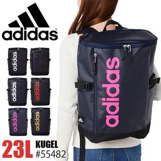 アディダス(adidas)の☆ 即購入可能 アディダス adidas リュックサック 通学 55482 ☆(リュック/バックパック)
