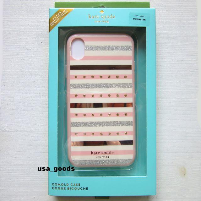 おしゃれ iphone8 カバー 財布型 、 kate spade new york - ケイトスペード iPhone XR ケース カバー kate spade スマホの通販 by usa_goods|ケイトスペードニューヨークならラクマ
