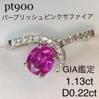 タサキ(TASAKI)のpt900 スリランカ産パープリッシュピンクサファイアダイヤモンドリングリング (リング(指輪))