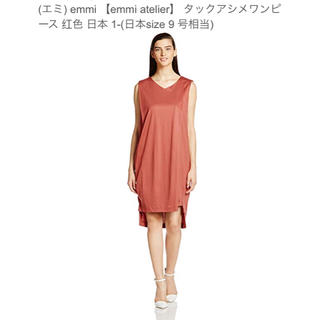 8f31fbdf6b302 エミアトリエ(emmi atelier)のお値下げ!emmi ワンピース♡(ひざ丈