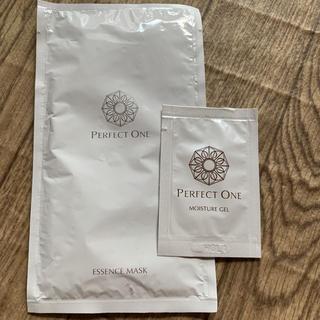 パーフェクトワン(PERFECT ONE)のパーフェクトワン エッセンスマスク&モイスチャージェル サンプル(サンプル/トライアルキット)