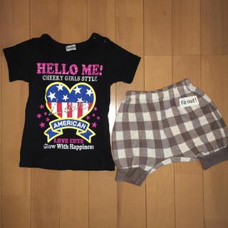 シマムラ(しまむら)のTシャツ&ズボン セット(Tシャツ)