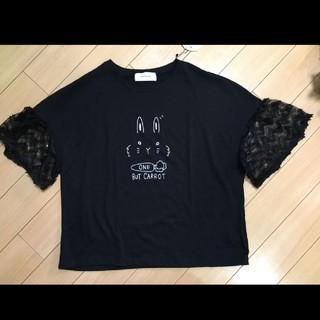 リベットアンドサージ(rivet & surge)の新品★リベットアンドサージ 袖レースうさぎT Tシャツ(Tシャツ(半袖/袖なし))