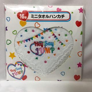ヘイセイジャンプ(Hey! Say! JUMP)の25 ✦ セブンくじ ミニタオルハンカチ(アイドルグッズ)