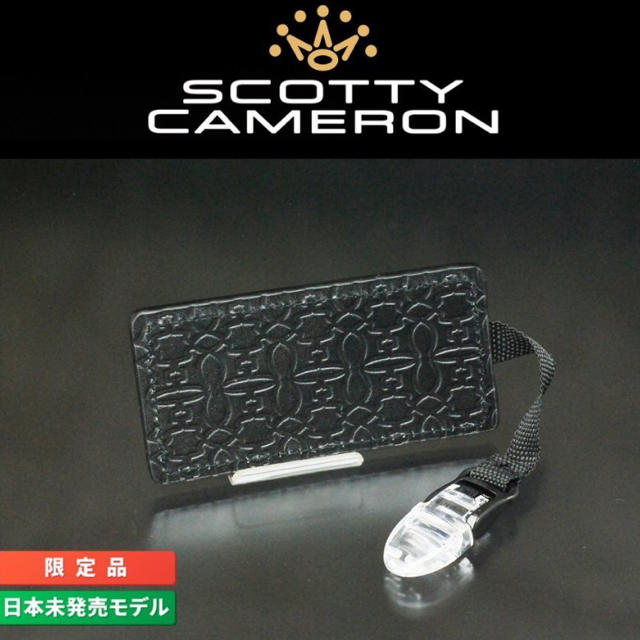 Scotty Cameron(スコッティキャメロン)のスコッティキャメロン パターカバークリップ パターカバーホルダー 黒 リーシュ スポーツ/アウトドアのゴルフ(その他)の商品写真