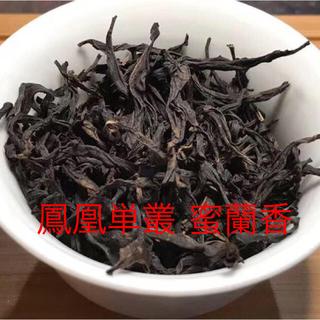 鳳凰単叢 蜜蘭香 春茶 250g(茶)