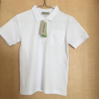 値下げ❤️新品 スクールポロシャツ 130