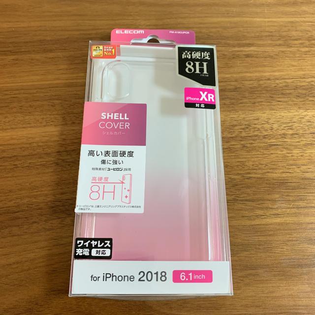 iphone7 の ケース iphone8 / ELECOM - iPhone XR ケース ハード「ユーピロン」素材採用 高硬度8Hの通販 by MORIZO-'s shop|エレコムならラクマ