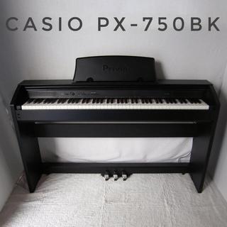カシオ(CASIO)の【電子ピアノ】カシオ PX-750BK/2014年製(電子ピアノ)