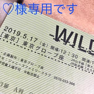 ジャニーズ(Johnny's)の中島裕翔 wild チケット(演劇)