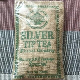 ムレスナ 最高峰 シルバーチップ 50g 1000円(茶)