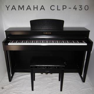 ヤマハ - 【電子ピアノ】ヤマハ クラビノーバ CLP-430